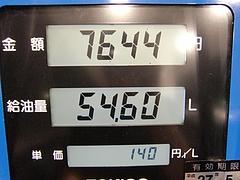 20100503給油量