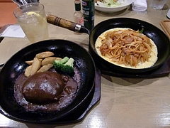 鉄板イタリアンスパゲティとハンバーグ