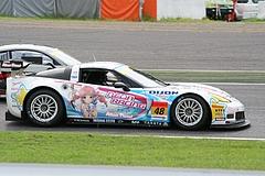 DIJON音々CALLAWAYワコーズEDキャラウェイ・コルベットZ06R GT3鈴鹿2コーナー