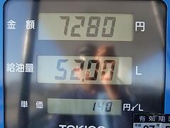 20100514給油量