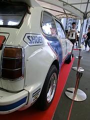 初代ホンダ・シビックレース仕様車フェンダー