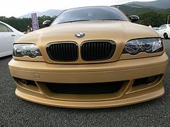 BMWフロントマスク