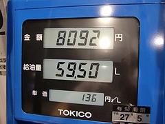 201006250