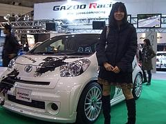 GAZOOレーシングIQ