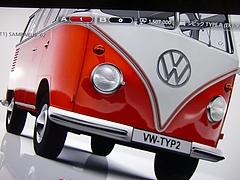 GT5 VWタイプⅡ