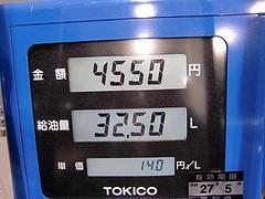 20100430給油量