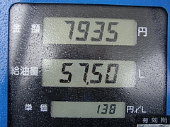 20100416給油量