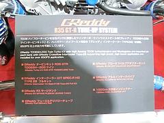 トラストVR38DETTプレート