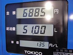 20100327給油量