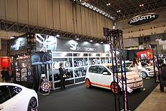 東京オートサロン2013 スポーツテクニックブース