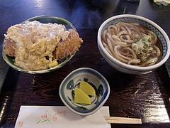 菊園カツ丼とうどんのセット