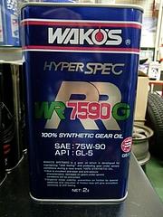 ワコーズ WR7590G
