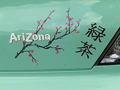 アリゾナ緑茶