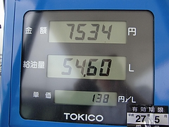 20100612給油量