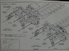 工程16説明書