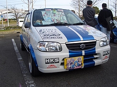 痛車 アルト(HA23S)右前