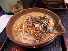 味噌屋 麺四朗 野菜らーめん(やや濃口)