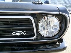 日産サニー1200GX(B110)エンブレム