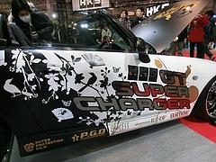 HKS・S2000左側面