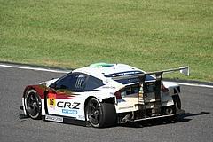 無限ホンダCR-Z GT鈴鹿S字コーナー�