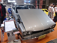 日産スカイラインGT-R(KPGC10)前面