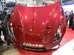 トラスト グレッディ35RXコンセプト フロントカウル