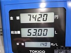 20100518給油量