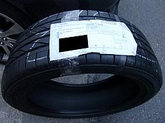 ヤフオクで落札したタイヤ