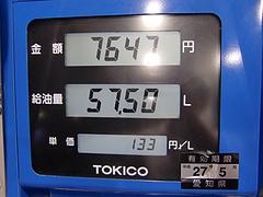 201008100