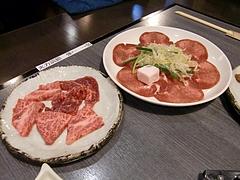 炭火焼き肉 刈谷大門カルビとネギタン