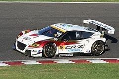 無限ホンダCR-Z GT鈴鹿逆バンクコーナー�