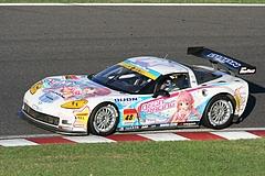 DIJON音々CALLAWAYワコーズEDキャラウェイ・コルベットZ06R GT3鈴鹿S字コーナー