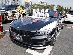 BMW Z4左前