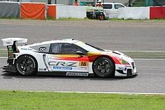 無限ホンダCR-Z GT鈴鹿2コーナー