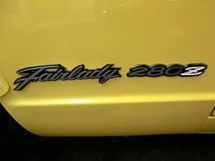 日産フェアレディZ(S30)エンブレム