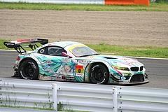 GSR初音ミクBMW・Z4GT3鈴鹿1コーナー