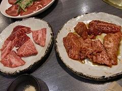 炭火焼き肉 刈谷大門カルビ(塩とタレ)