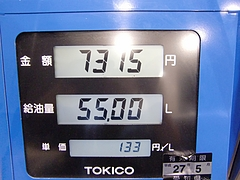 201010130