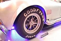 KMS・コブラ427S/Cフロントタイヤ