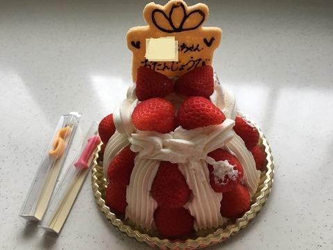 51歳誕生日ケーキ