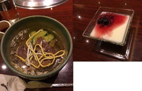 冷麺とデザート