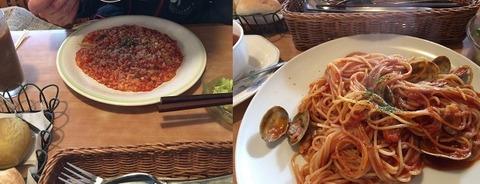 1月4日イタリアンカフェ ランチ