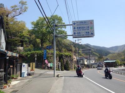 写真 2014-04-27 11 44 15