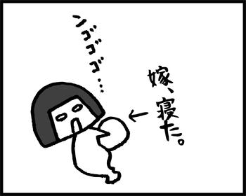 バブーと胎動3-2