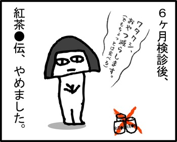 2016-05-02-21-24-47