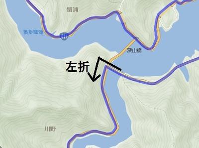 小菅村への左折