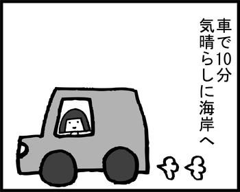 バブーと胎動4-3