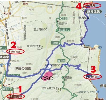 CSCアクセスルート
