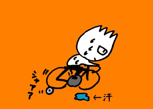 自転車の 自転車 バースト 応急処置 : ... 自転車(チャリ)でいこうよ