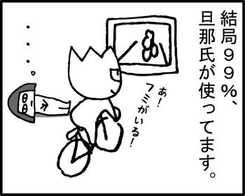 Zwift1-4